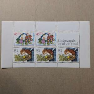Netherlands B567a VFNH mini-sheet, CV $4.50