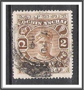 Cochin #23 Sri Rama Varma II Used