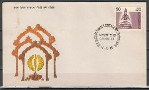 India, Scott cat. 688. Author of Collection of Songs. First day cover. *