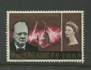 Hong Kong - Scott 227 - QEII - Churchill Issue-1965 -MVLH - Single $1.30 Stamp