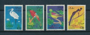 [102975] Somalia 1968 Birds vögel oiseaux Airmail set MLH