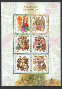 Ukraine 2003 Traditional Costumes MNH Sheet