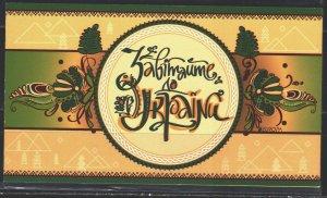 Ukraine. 2012. booklet 1249Ñ-50Ñ. Center of Europe, Europe-sept. MNH.