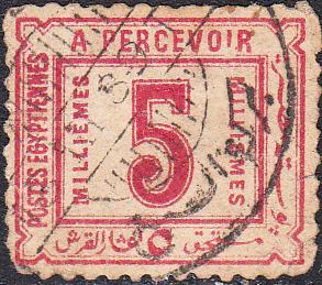 Egypt #J11 Used