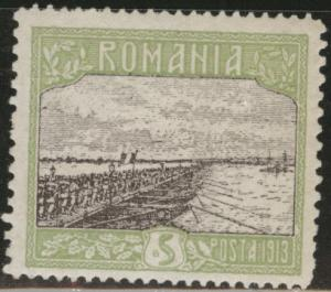 ROMANIA Scott 232 MH* 1913 5b stamp CV$1.75