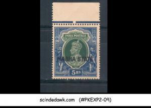 NABHA STATE - 1938 5r KGVI green & blue SG#91 - OVPT - 1V - MINT NH