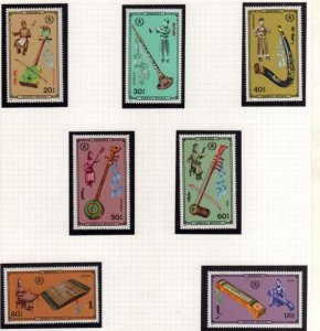 MONGOLIA 1986 MUSICAL INSTRUMENTS STRUMENTI MUSICALI COMPLETE SET SERIE COMPL...