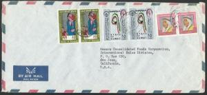 KUWAIT 1970 airmail cover to USA ..........................................52276
