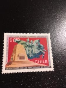 chile sc 536 Mng