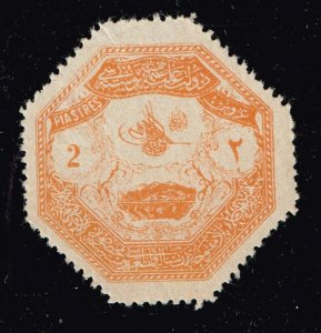 Turkey Stamp 1898 Military Stamps - Occupation of Thesalien MH/OG  2PIA