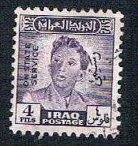 Iraq O126 Used King Faisal II overprint (BP8034)