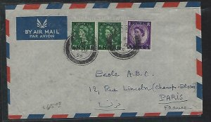KUWAIT  (P2608B) 1955  QEII GB 1 1/2A/1 1/2DX2+ 3A/3D A/M TO FRANCE