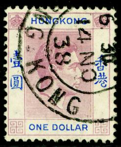 HONG KONG SG155, $1 dull lilac & blue, CDS, FINE USED.