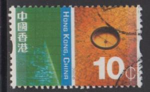 Hong Kong 2002 Chinese and Western Culture Definitives $0.10 Single Fine Used #1
