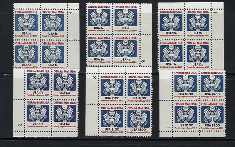 US #O127-O129 1983 OFFICIALS- PLATE # BLOCKS OF 4-  MINT NEVER HINGED