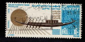 EGYPT Scott C164 Used Ancient Barge airmail