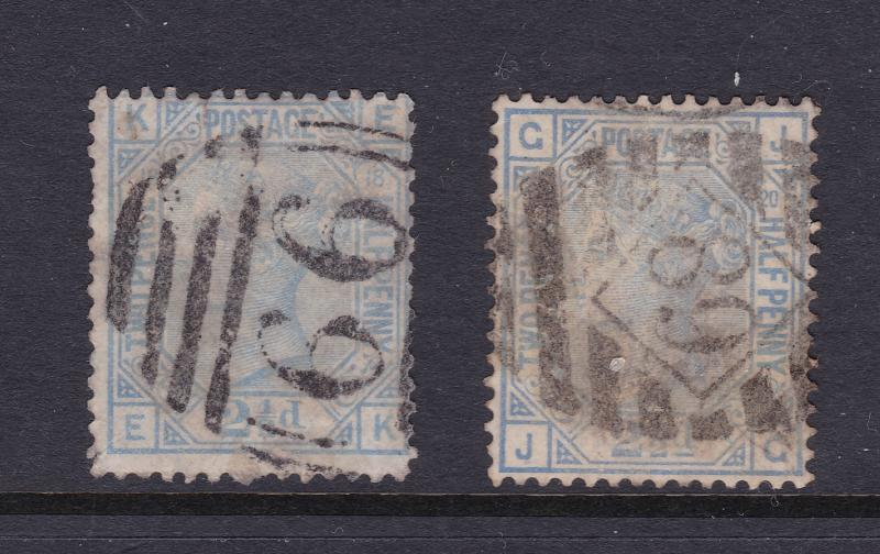 Great Britain  2 QV  2.5d from 1880-81 plates 18 & 20