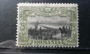 Romania #181a mint hinged e1912.5705