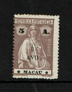 Macao SC# 256, Mint No Gum As Issued, Hinge/Page Remnants, some toning - S8305