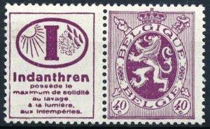 [I1793] Belgium 1929/32 good advertising stamp very fine MH $180