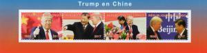 Congo (Brazzaville) 2017 President Trump visit China Strip of 4 Perf.MNH