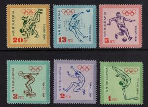 Bulgaria  #1366-1371  1964 MNH olympic games Tokyo