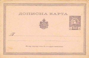 Serbia Higgins & Gage 6a Unused.