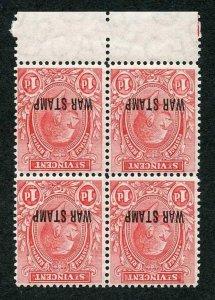 St Vincent SG127w 1916 1d Pale Rose-red Wmk INVERTED U/M Cat 400++++