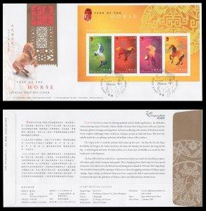 HONG KONG SC#959b Year of the Horse Souvenir Sheet (2002) FDC