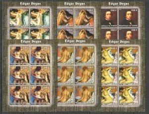 KV309 2002 CHAD NEW ART PAINTINGS EDGAR DEGAS !!! 6SET MNH