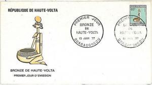 ARCHEOLOGY ART: 2  FDC COVERS: HAUTE VOLTA UPPER VOLTA