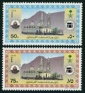Saudi Arabia 1092-1093,MNH.Michel 929-930. Qiblatain Mosque expansion,1988.