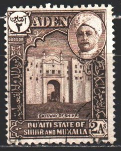 South Arabia. 1942. 5 from the series. Shire Gate. USED.