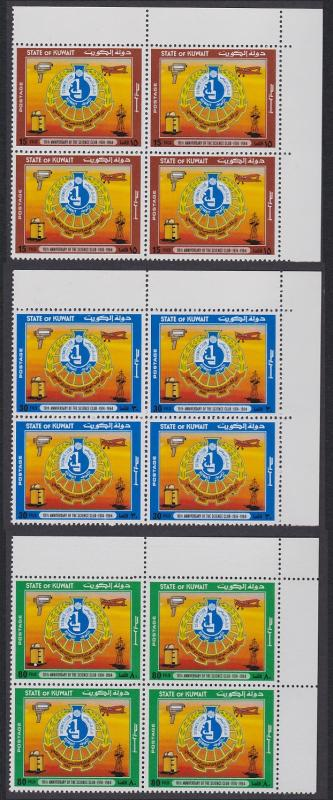 Kuwait Science Club 3v Top Right Corner Blocks of 4 SG#1053-1055 SC#966-968