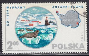 Poland 2391 USED 1980 Antarctica Seals