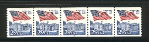 USA PNC SC# 2609 FLAG OVER WHITE HOUSE $0.29c PL# 16 WATER ACTIVATED PNC5 MNH