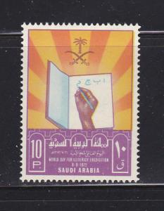 Saudi Arabia 635 Set MH Writing Hand