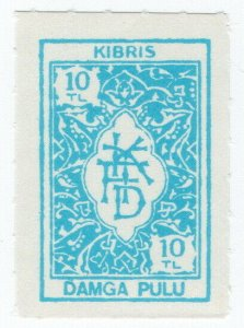 (I.B) Cyprus (Turkish Zone) Revenue : Duty Stamp 10TL