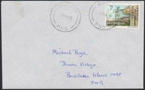 PAPUA NEW GUINEA 1979 cover - DOGURA cds....................................G836