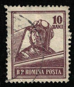 Aviation Romania 10Bani (RТ-1020)