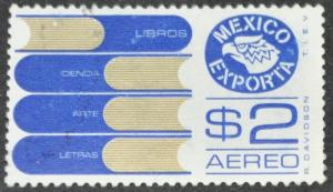 DYNAMITE Stamps: Mexico Scott #C493 - USED