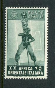Italian East Africa #5 Mint - Make Me An Offer
