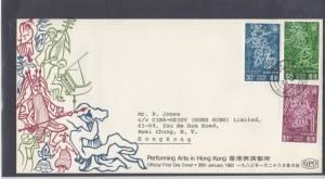Hong Kong Stamps Cover 1983 Ref: R7611