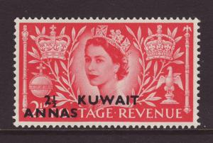 1953 Kuwait 2½ Annas Opt On GB 2½d Coronation Mint