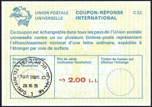 Israel Intl. Reply Coupon (IRC), 2.00 L.I. First Day Cancel, 1975