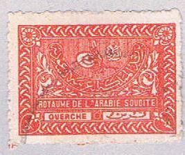 Saudi Arabia 161 Used Tughra od King Abdule 1934 (BP3169)