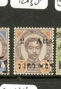 THAILAND (P1502B) KING SAKSERM 41  MOG