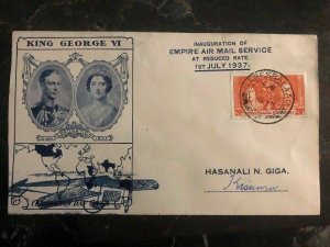 1937 DaresSalaam Tanganyika KUT FFC First Flight Cover Coronation King George VI