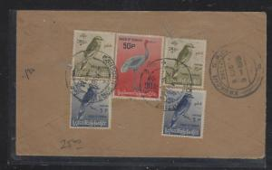 BURMA (P2810B)   196A BIRDS ON A/M COVER TO PAKISTAN