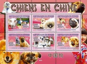 Guinea MNH S/S  Chinese Dogs